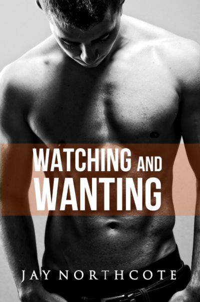 watchingandwanting